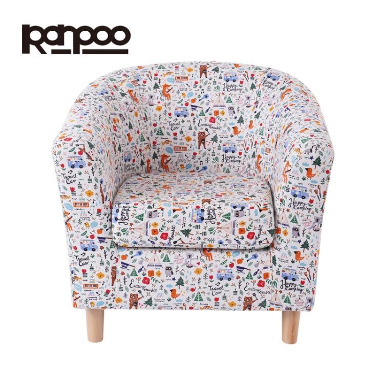 兒童沙發椅寶寶單人沙發椅卡通幼兒可愛布藝懶人小沙發寶寶沙發椅XW 【快速出貨】