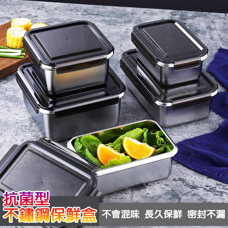1400ml 保鮮盒 316不鏽鋼 便當盒 不鏽鋼餐盒 大容量 聖誕 交換禮物 ca113