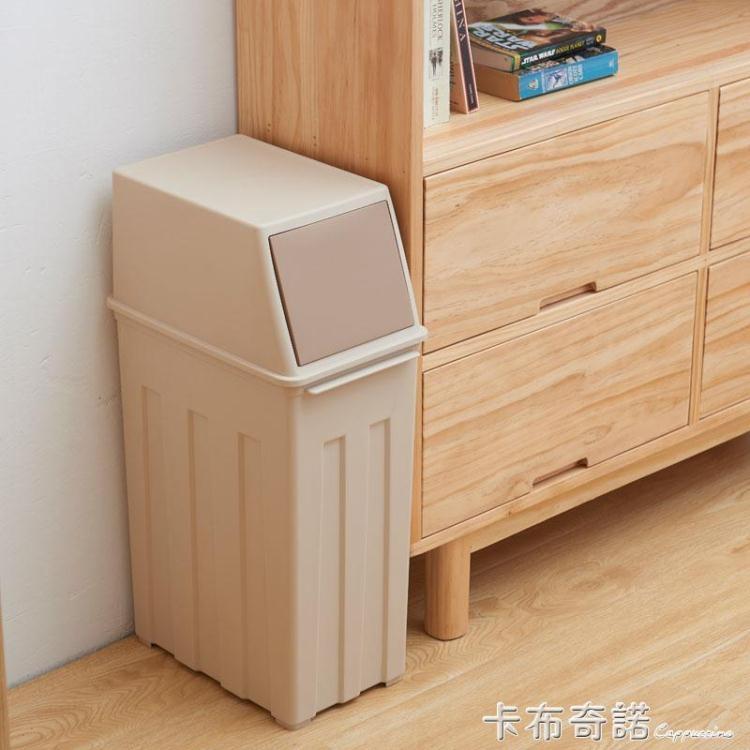 大號垃圾桶創意家用ins北歐簡約辦公室廚房客廳酒店垃圾筒30L有蓋 玩物志