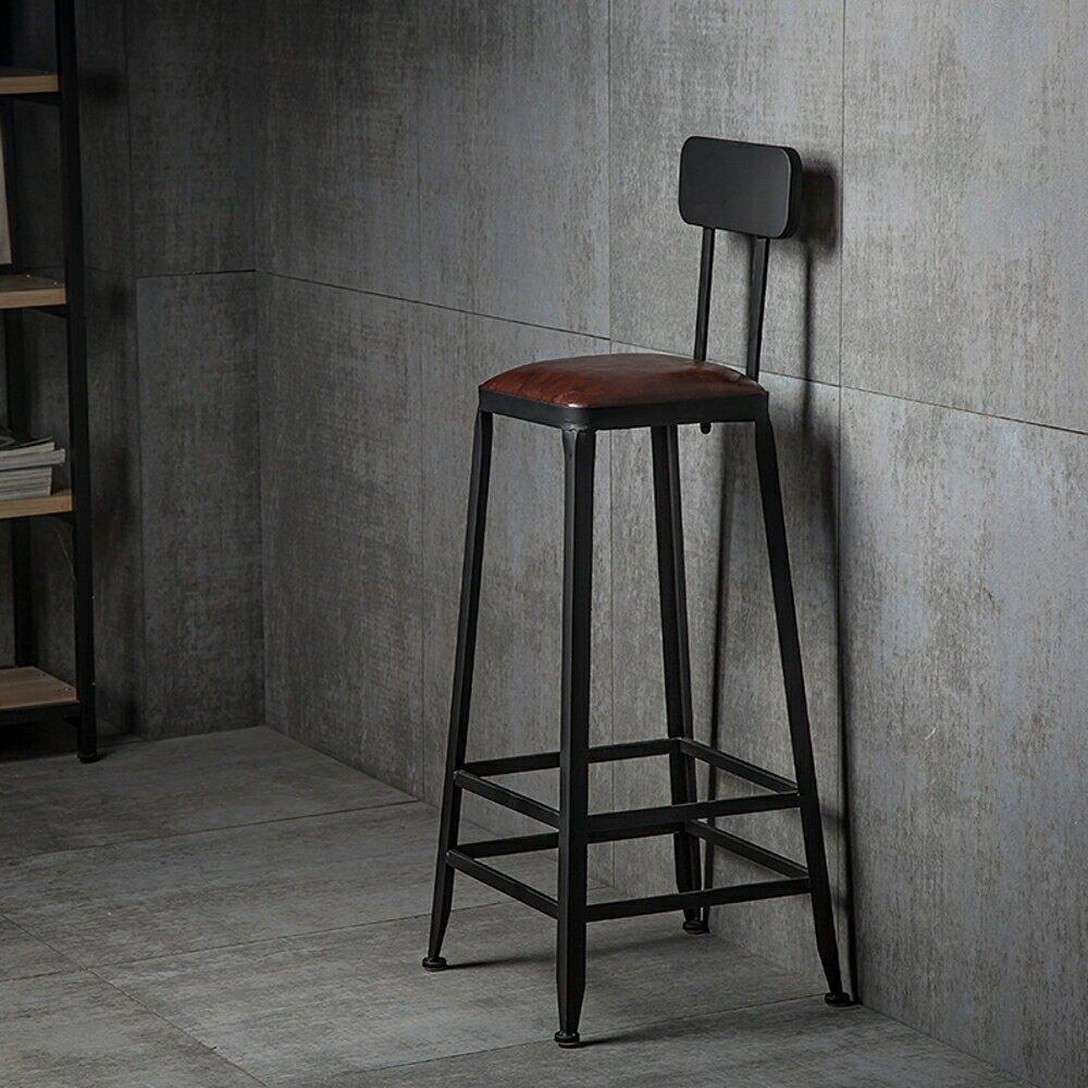 吧臺椅高腳凳鐵藝家用靠背吧凳桌椅現代簡約高椅子酒吧椅高腳椅子-快速出貨FC