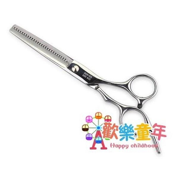 美髮剪刀 理髮美髮剪刀家庭成人兒童剪頭髮瀏海剪髮工具打薄剪牙剪碎髮剪