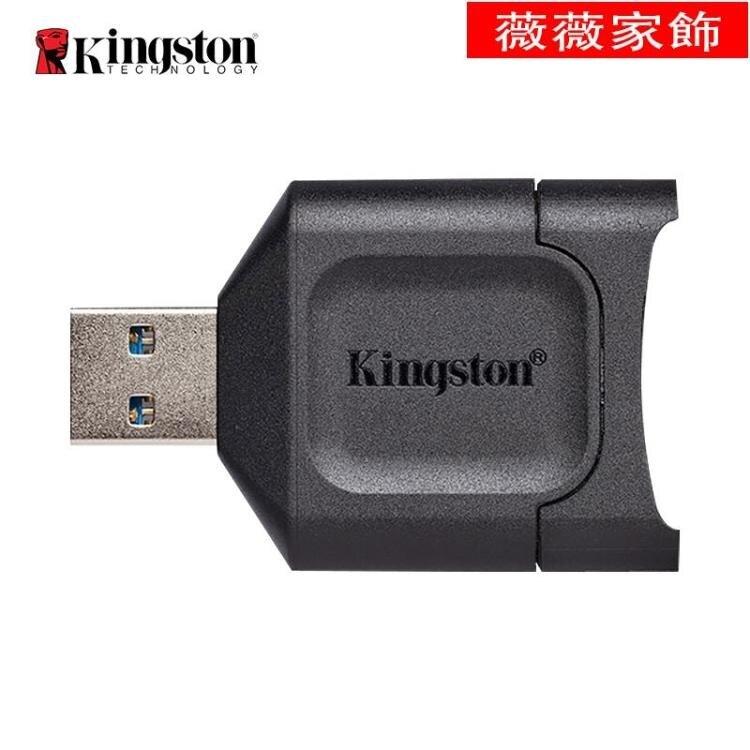 讀卡器 金士頓 SD高速讀卡器 迷你便攜讀卡器 USB3.2 sd相機卡 UHS-II