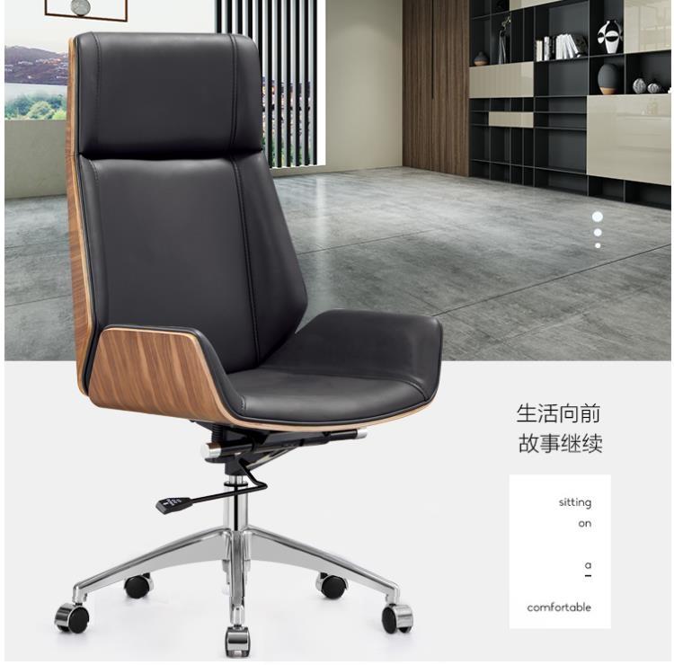 電腦椅 家用簡約辦公椅靠背舒適久坐大班椅老板椅可躺轉椅 8號時光特惠 8號時光