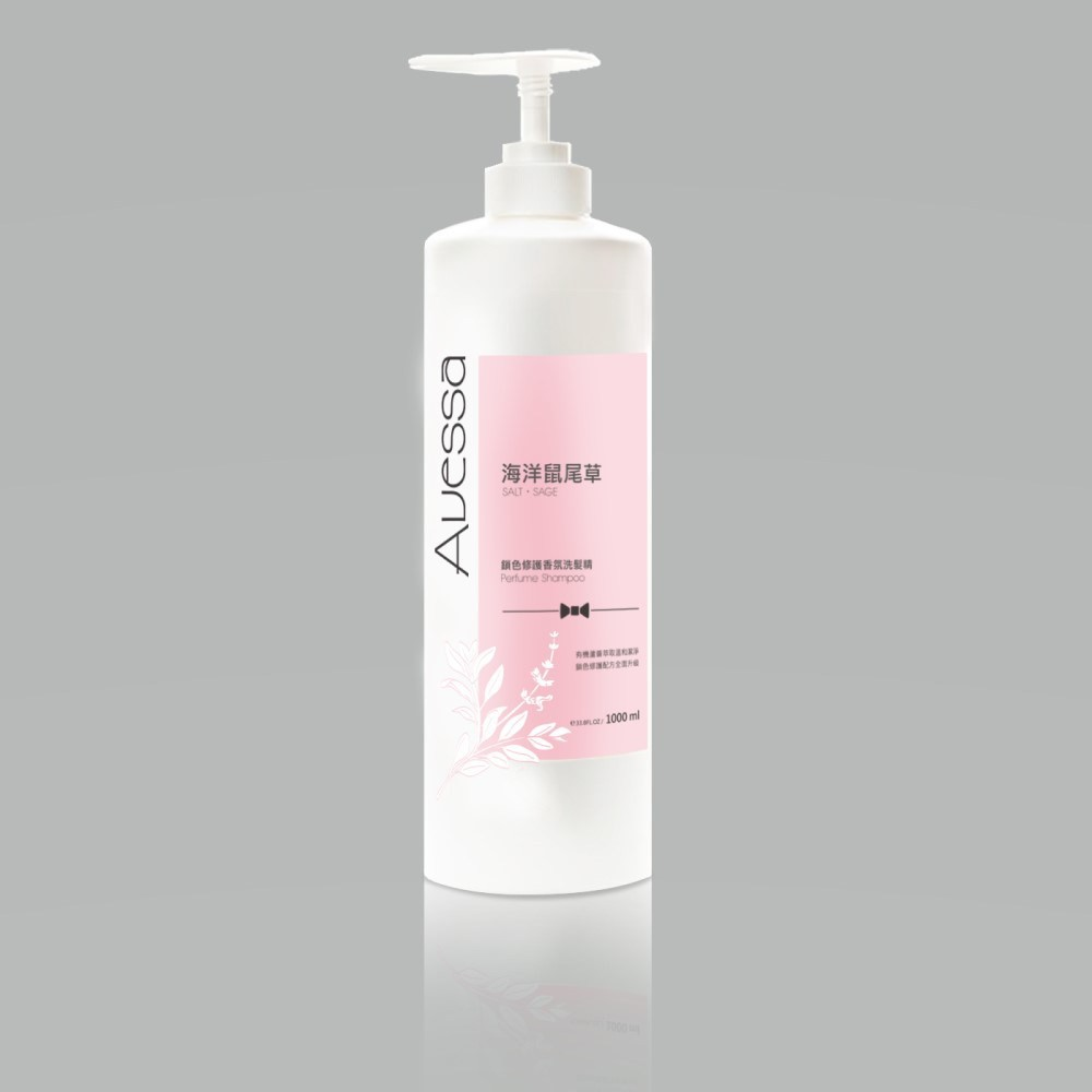 Avessa 海洋鼠尾草鎖色修護香氛洗髮精1000ml(升級版)