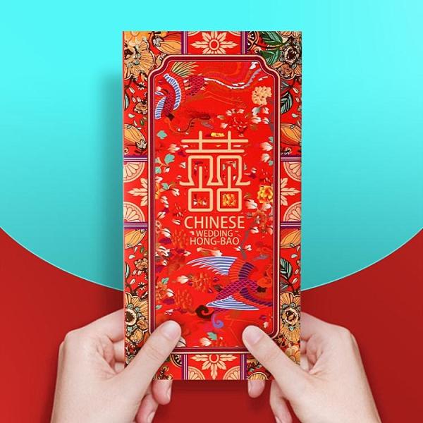 中式創意個性喜字結婚改口滿月紅包千元婚慶用品婚禮紅包袋利是封