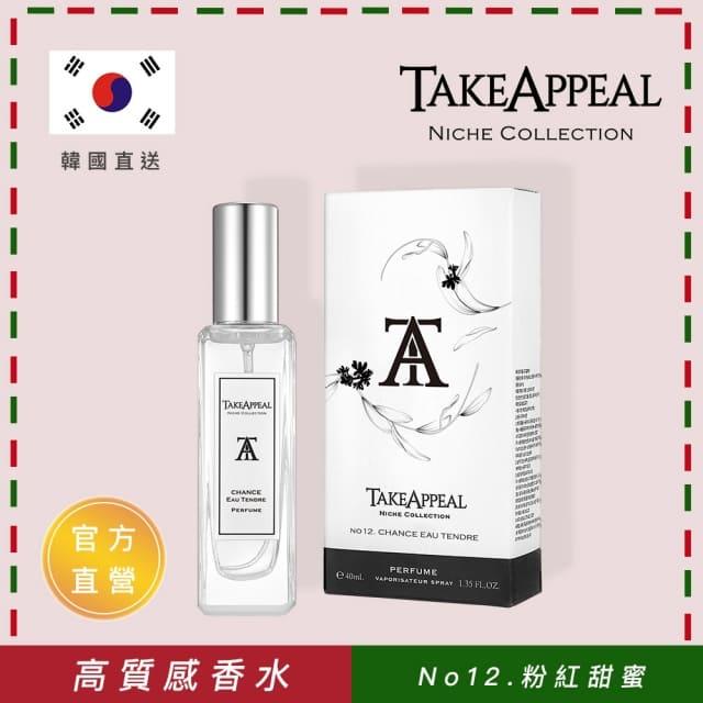 Take Appeal 高質感香水No12.粉紅甜蜜40ml
