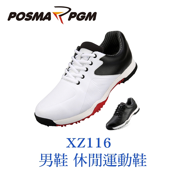 POSMA PGM 男款 休閒鞋 運動鞋 膠底 耐磨 耐穿 緩震 舒適 全黑 XZ116BLK