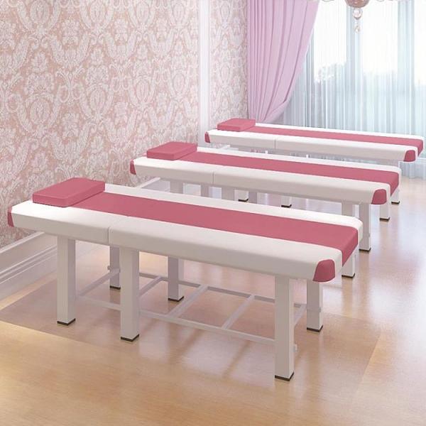 美容床 美容床美容院專用按摩床紋繡美睫美體床折疊理療床家用艾灸推拿床【快速出貨八折下殺】