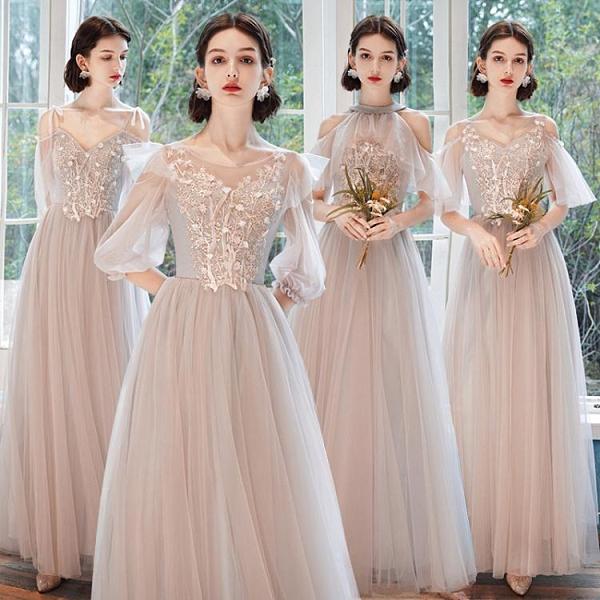 伴娘禮服女仙氣質2020新款秋冬長款顯瘦伴娘服禮服結婚主持人禮服