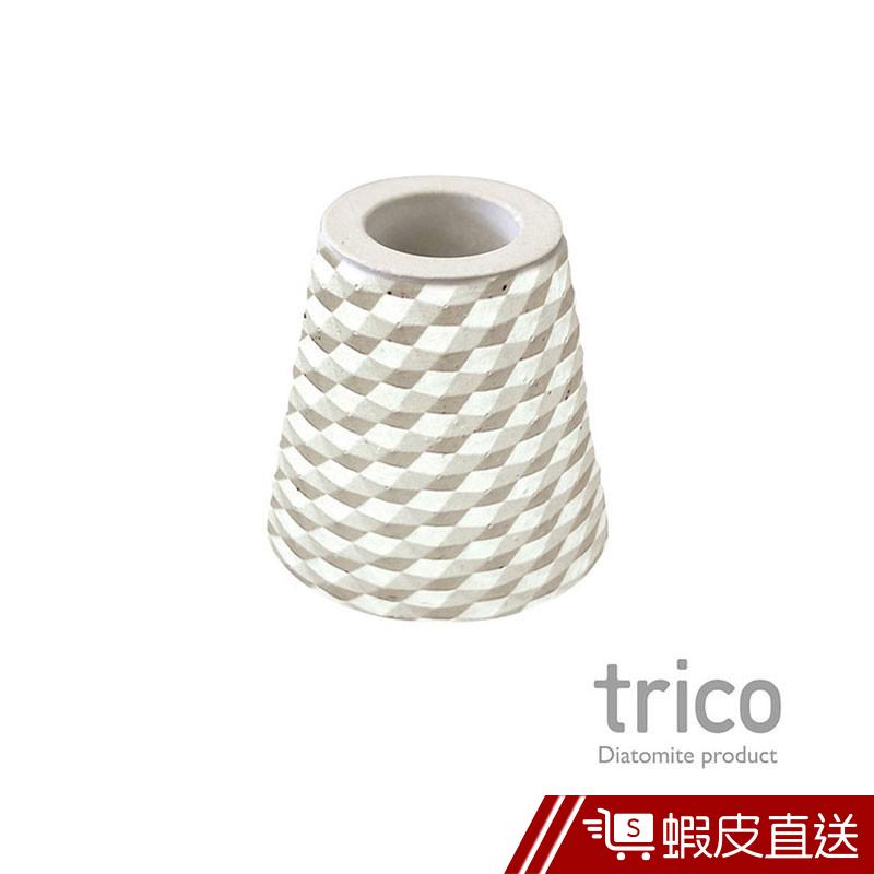 Trico-菱格珪藻土牙刷架-灰 現貨 蝦皮直送