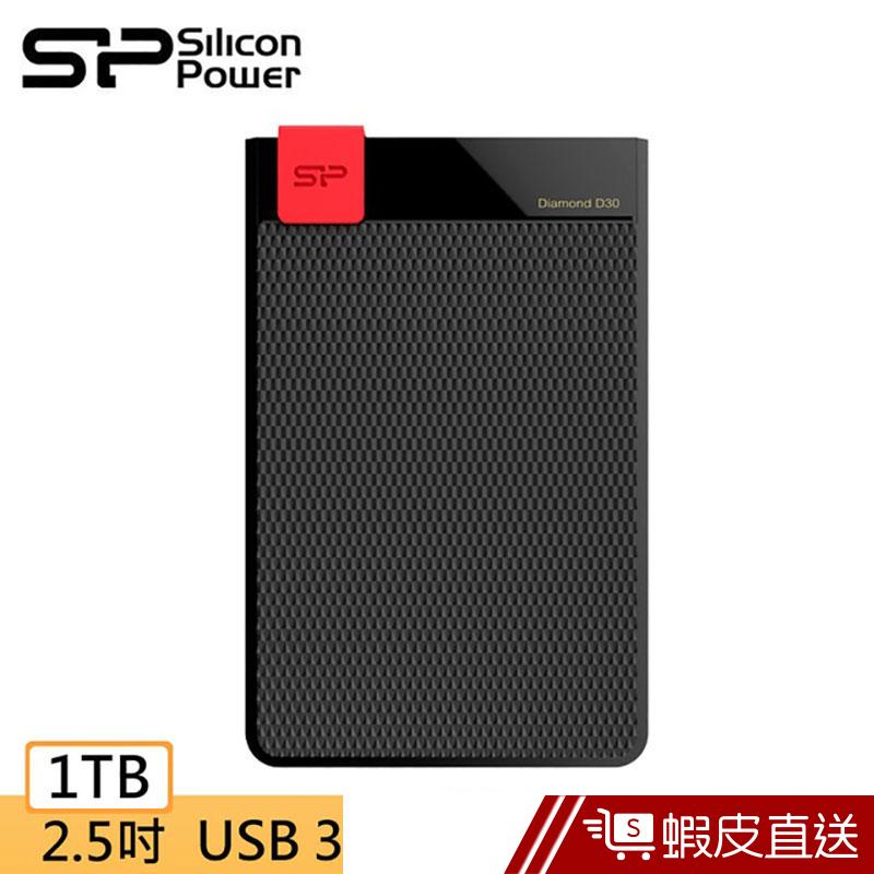 SP廣穎 Diamond D30 1TB 2.5吋行動硬碟 蝦皮24h