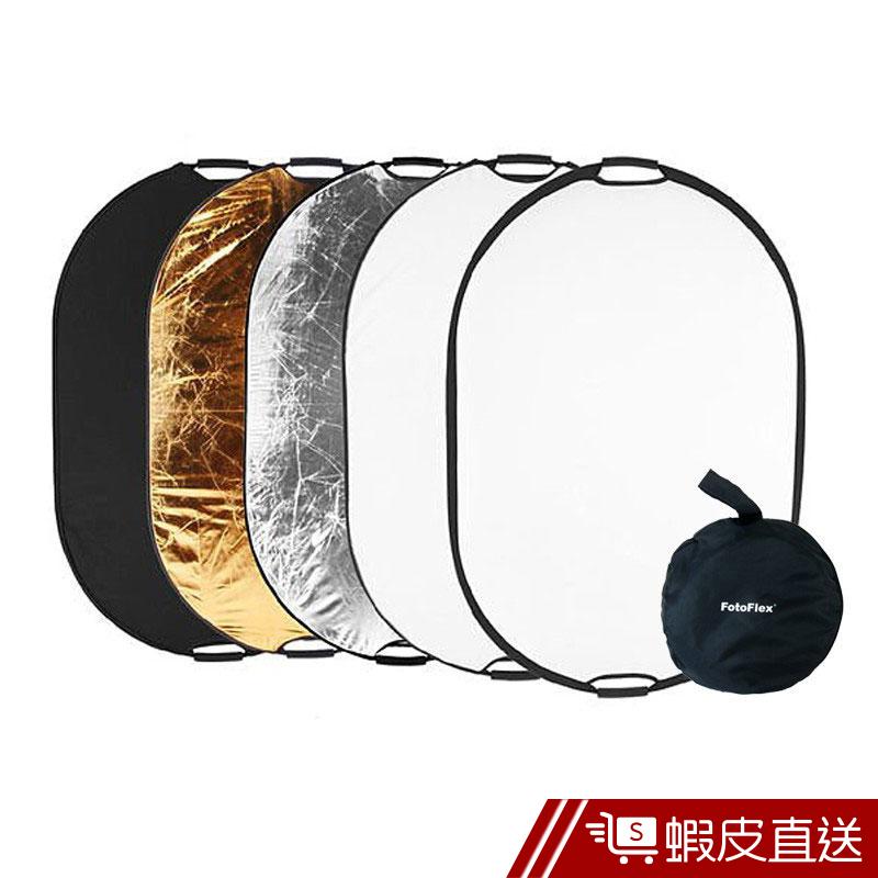 可折疊五合一 橢圓形反光板 60x90cm/90x120cm 現貨 蝦皮直送