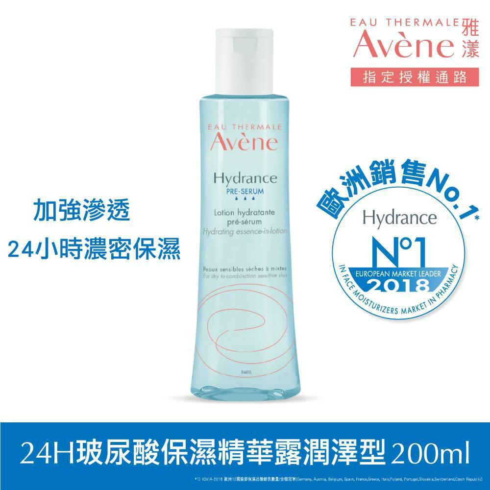 Avène雅漾24H玻尿酸保濕精華露-潤澤型(200ml)【康是美】
