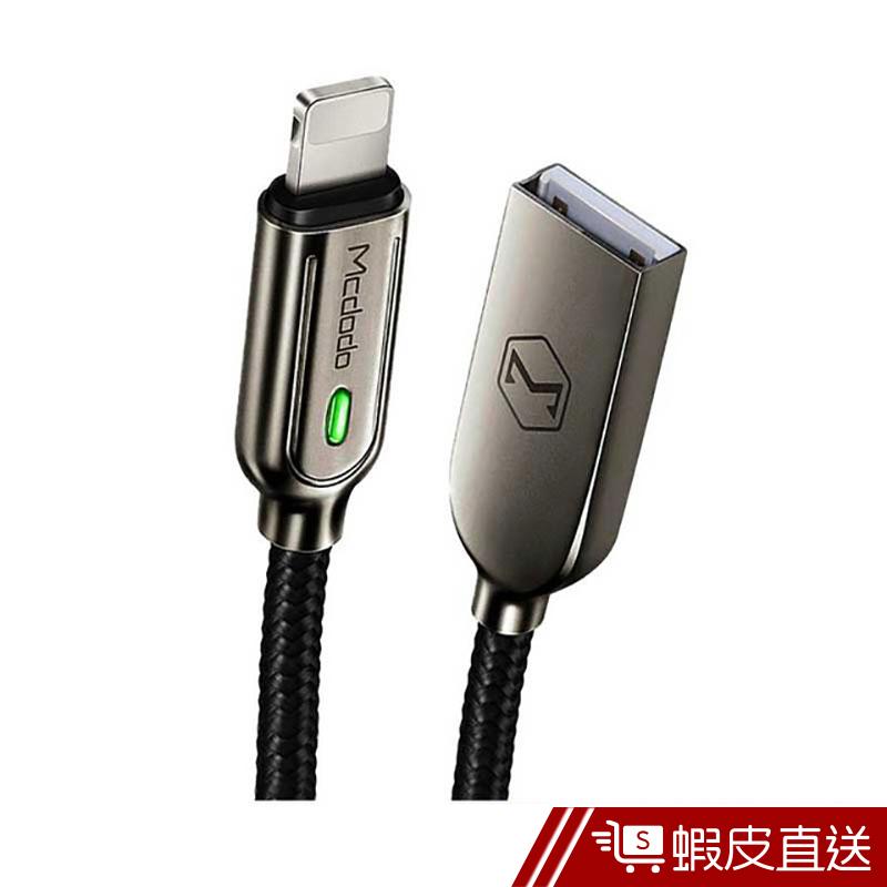 Mcdodo 適用 Iphone 三代 100%智能斷電充電傳輸線Typec Micro Lightning 蝦皮直送