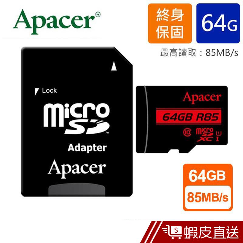 Apacer 宇瞻 64GB 85MB/s microSDXC U1 記憶卡 R85 現貨 蝦皮直送