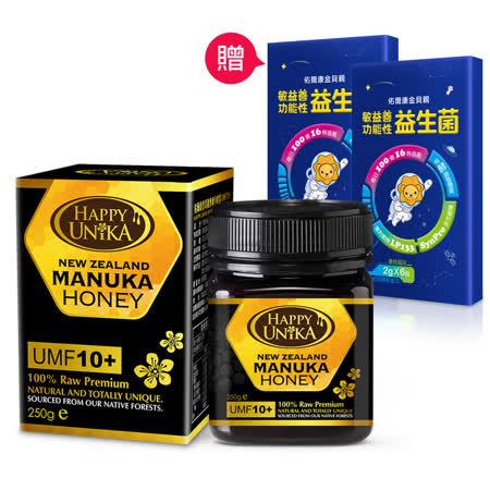 【Happy Unika】佑爾康金貝親麥蘆卡蜂蜜UMF10-250g