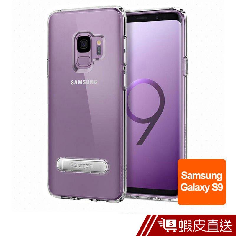 Spigen 三星 手機殼 Samsung Galaxy S9 Ultra Hybrid S 立架邊框透明 蝦皮直送