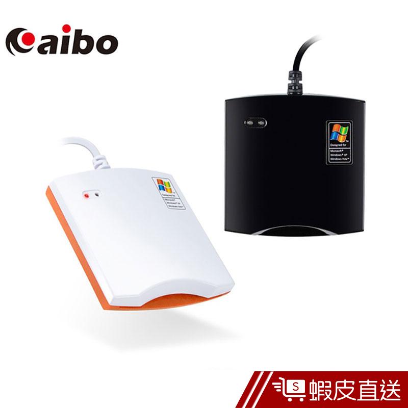 鈞嵐aibo IT-680U ATM網路轉帳/報稅專用 晶片讀卡機 現貨 蝦皮直送