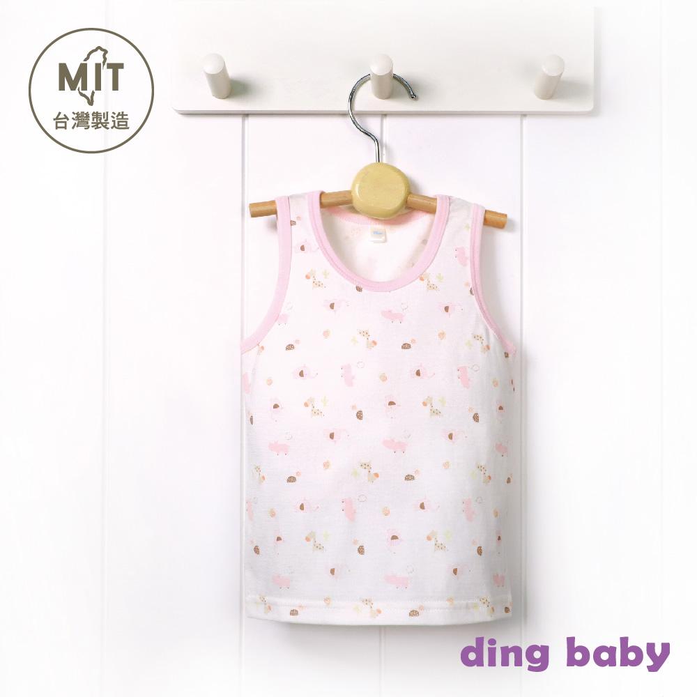 【結帳再8折】ding baby 繽紛樂園背心-粉 (70-80cm) C-180160-P0