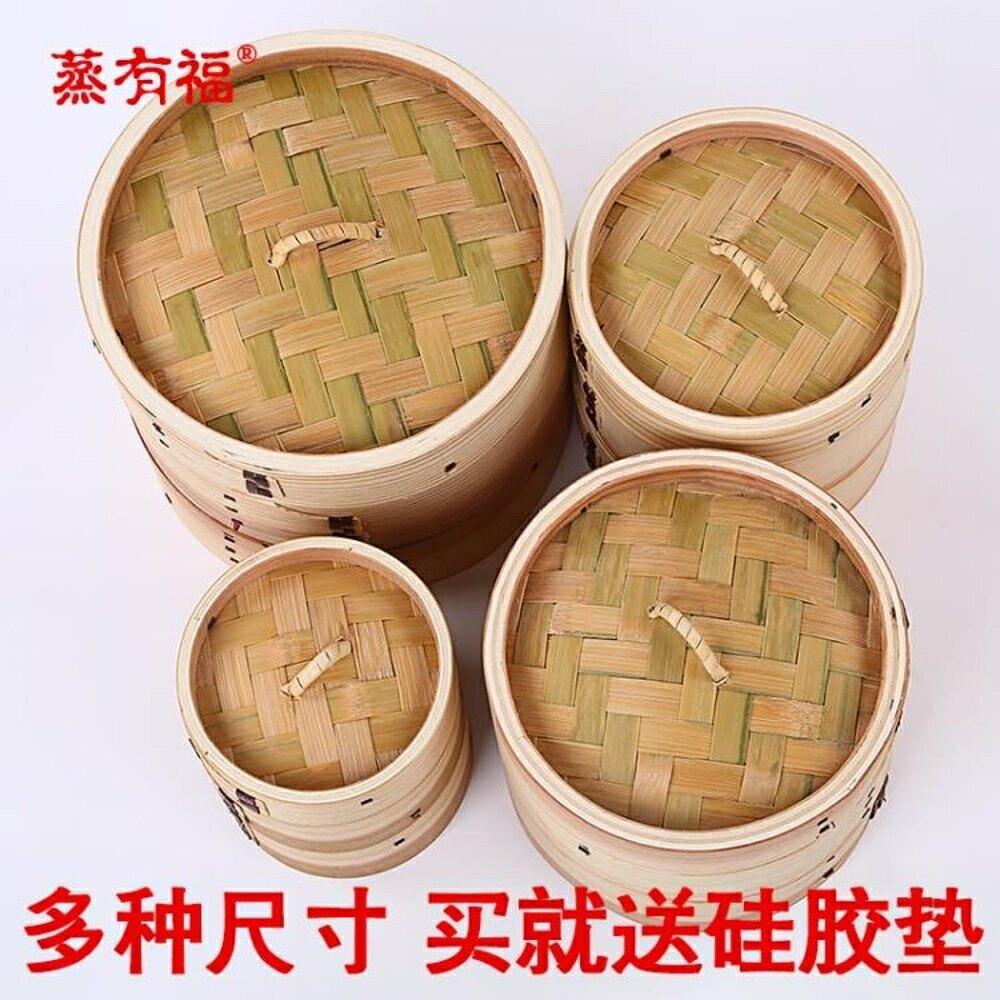 蒸籠蒸有福柳杉蒸籠竹制木制家用蒸屜純手工小籠屜竹木包子饅頭蒸格-快速出貨