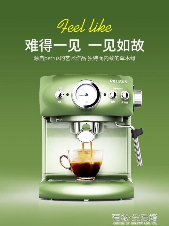 柏翠PE3606咖啡機家用小型全半自動意式濃縮現磨壺煮蒸汽式打奶泡  聖誕節狂歡購