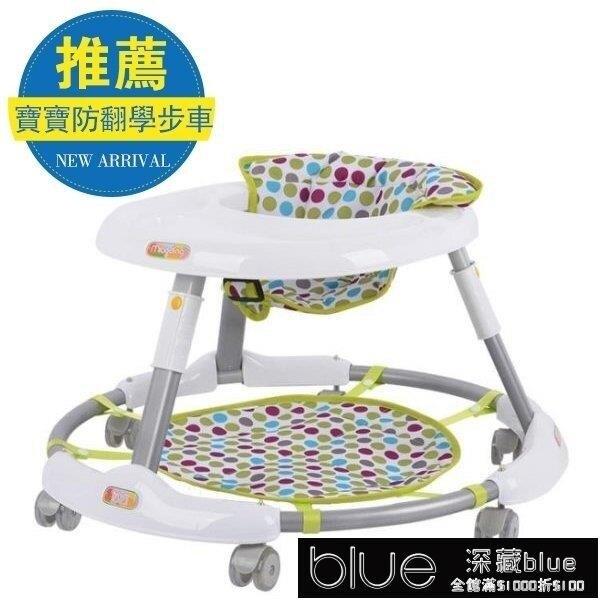 嬰兒寶寶學步車可坐學行車免安裝可折疊防翻【現貨】11-13【快速出货】