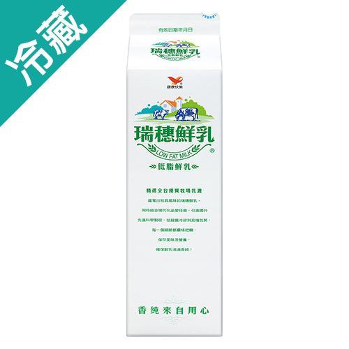 瑞穗低脂鮮奶930ML/瓶(牛奶)【愛買冷藏】