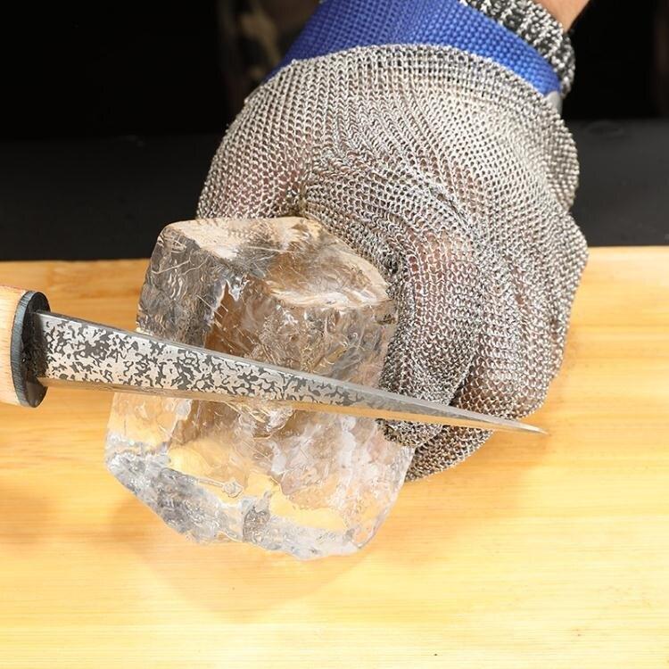 酒吧靈魂調酒師專用防切鋼絲防割防凍切冰鋸冰塊銷冰塊不傷手手套交換禮物