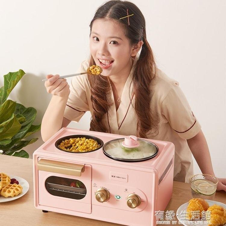 早餐機 金正烤面包機家用片多功能早餐機小型多士爐壓加熱全自動土吐司機  聖誕節狂歡購