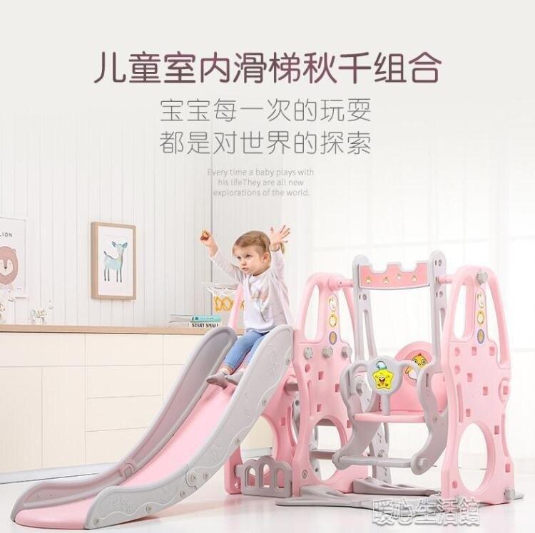 兒童滑梯 兒童室內滑梯多功能寶寶滑滑梯組合幼兒園家用游樂場小型