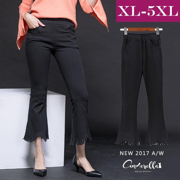 大碼仙杜拉-抽鬚顯瘦喇叭褲/下半身 XL-5XL碼 ❤【MCX479】(預購)