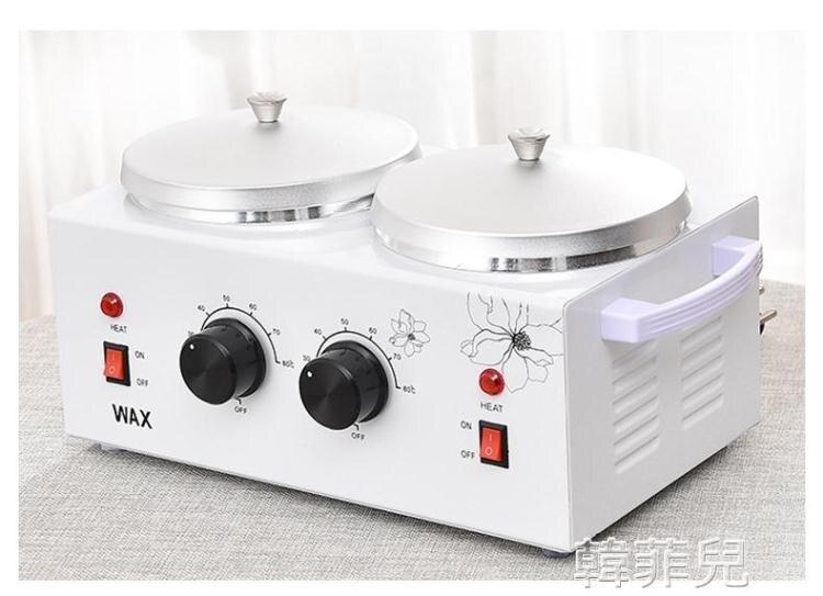 蠟療機 蠟療機蠟機刷蠟療爐臘泥加熱爐泥膜艾灸泥灸膏加熱機雙鍋