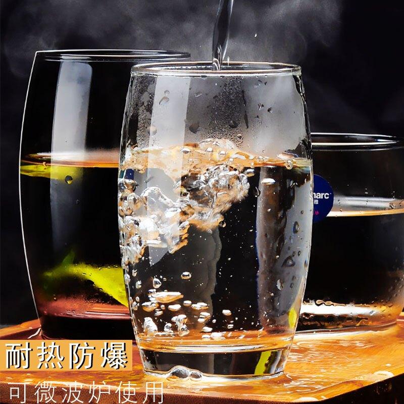 樂美雅玻璃杯子簡約創意喝水杯果汁杯耐熱茶杯牛奶杯家用 6只套裝1入
