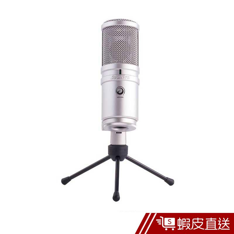 舒伯樂 Superlux E205U USB 麥克風 蝦皮24h