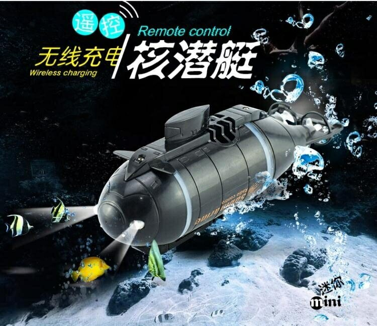 遙控船 新品迷你遙控潛水艇核潛艇充電迷你遙控快艇氣墊船賽艇水上jy