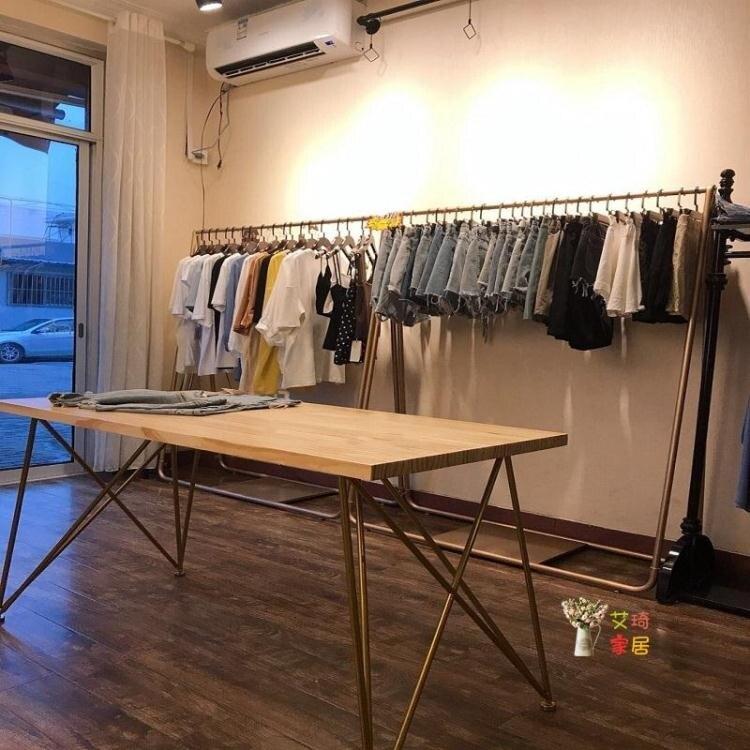 流水台 北歐女裝服裝店童裝長方形中島流水台展示展示架中間擺放桌子實木T 8號時光
