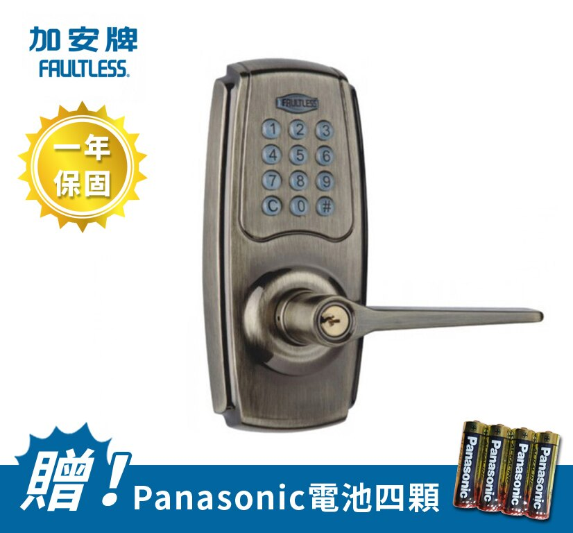 《贈電池》加安電子鎖 KL-502P 二合一 按鍵 青古銅 密碼 門厚30-45mm 原廠保固 台灣製 智能 門鎖