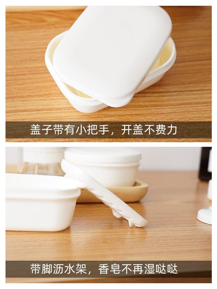 旅行肥皂盒塑料便攜密封防水學生宿舍家用簡約日本香皂盒帶蓋瀝水1入