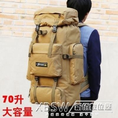 70升多功能背包戶外登山包雙肩男女大容量防水徒步旅行運動雙肩包