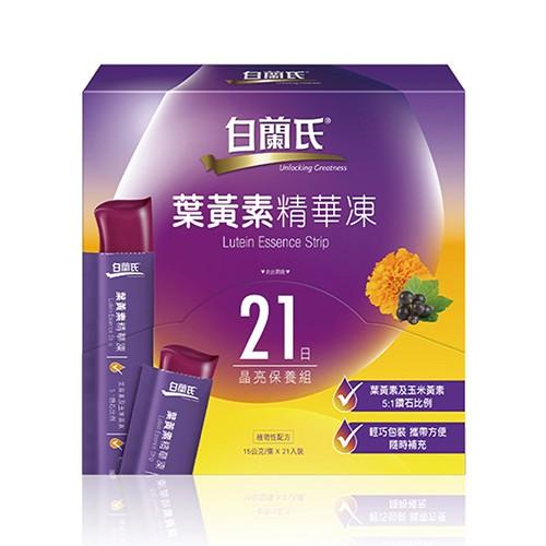 白蘭氏葉黃素精華凍15Gx21【愛買】