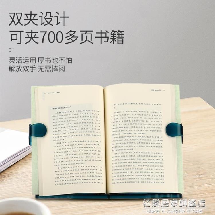 南國書香讀書架閱讀架看書架桌上成人學生用看書放書神器桌面固定書本支架 NMS
