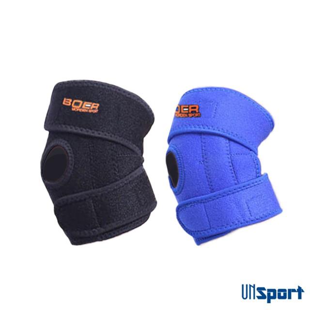 【Un-Sport高機能】專業彈性龍骨支撐-可調節護肘護具(復健/重訓/籃球)1入組