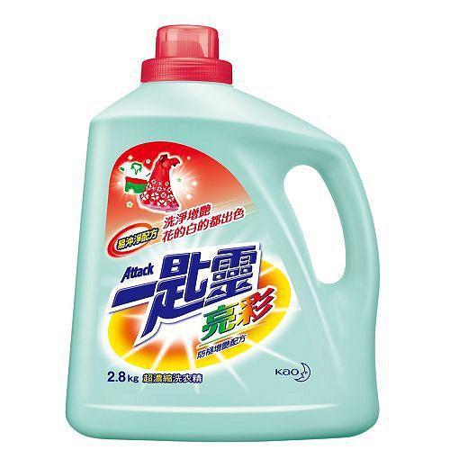 ★超值2入組★一匙靈亮彩洗衣精2.8kg【愛買】