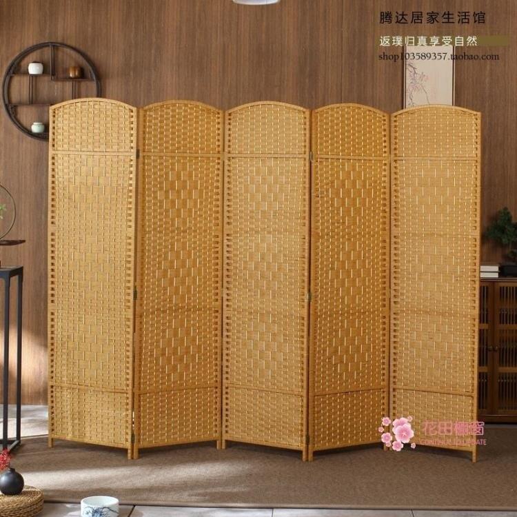 屏風 創意手工草編屏風隔斷時尚簡約客廳臥室折屏簡易摺疊行動實木屏風T