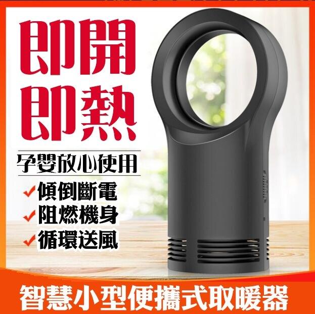 110v 暖風機小型節能速熱無葉取暖器靜音省電
