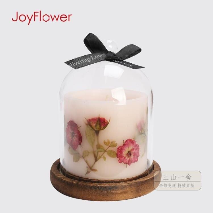 香薰蠟燭 禮盒套裝玻璃罩 安神 助眠diy臥室小眾北歐室內持久蠟燭 玩物志