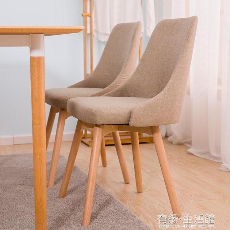 北歐現代簡約伊姆斯椅家用休閒實木餐椅靠背書桌椅布藝洽談椅子  聖誕節狂歡購
