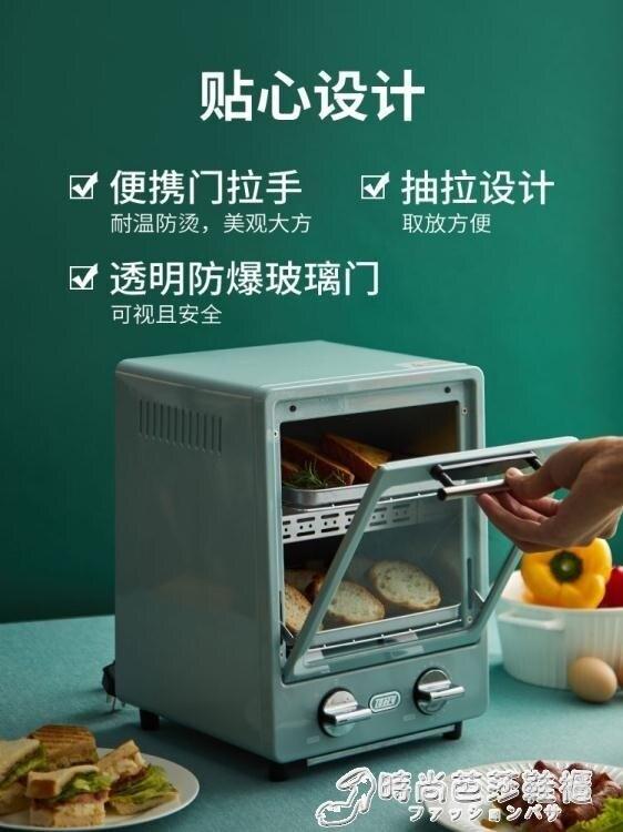 烤箱雙層烤箱家用烘焙多功能迷你小型電烤箱9L 8號時光全館免運