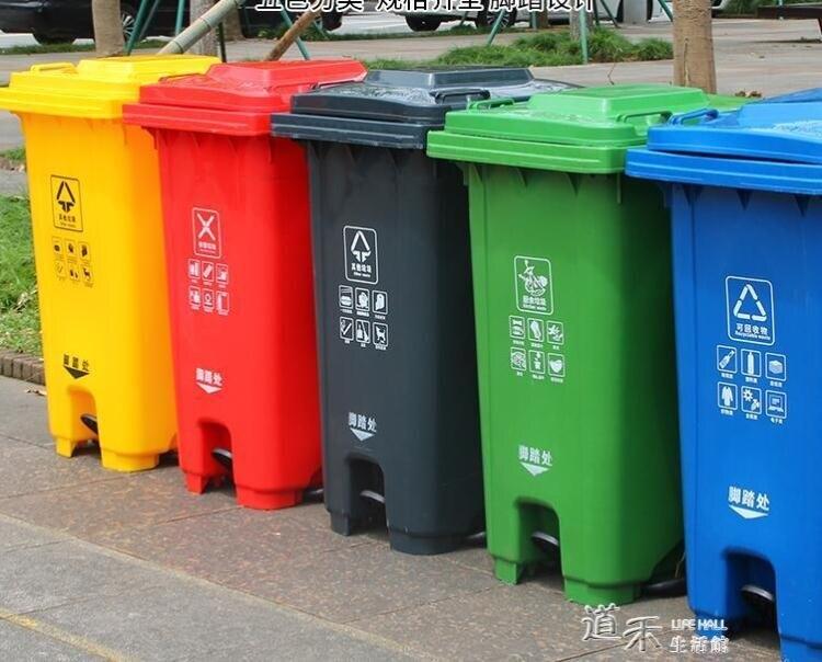 垃圾桶 垃圾箱戶外大垃圾桶環衛大號帶蓋商用腳踩腳踏升分類公共場合