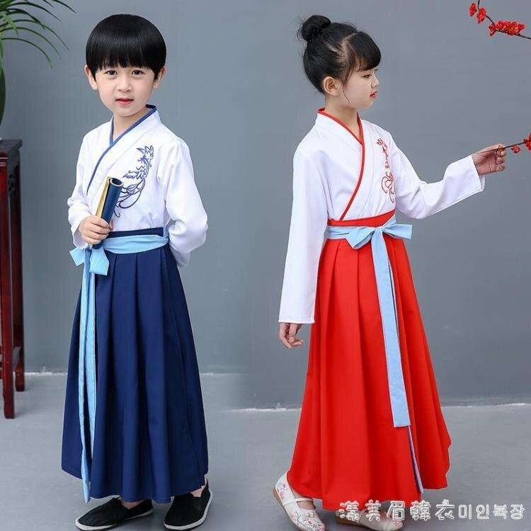 中國風兒童古裝漢服男女書童套裝演出服幼兒國學三字經表演服裝